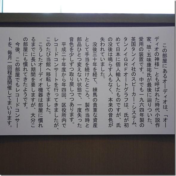 04五味氏