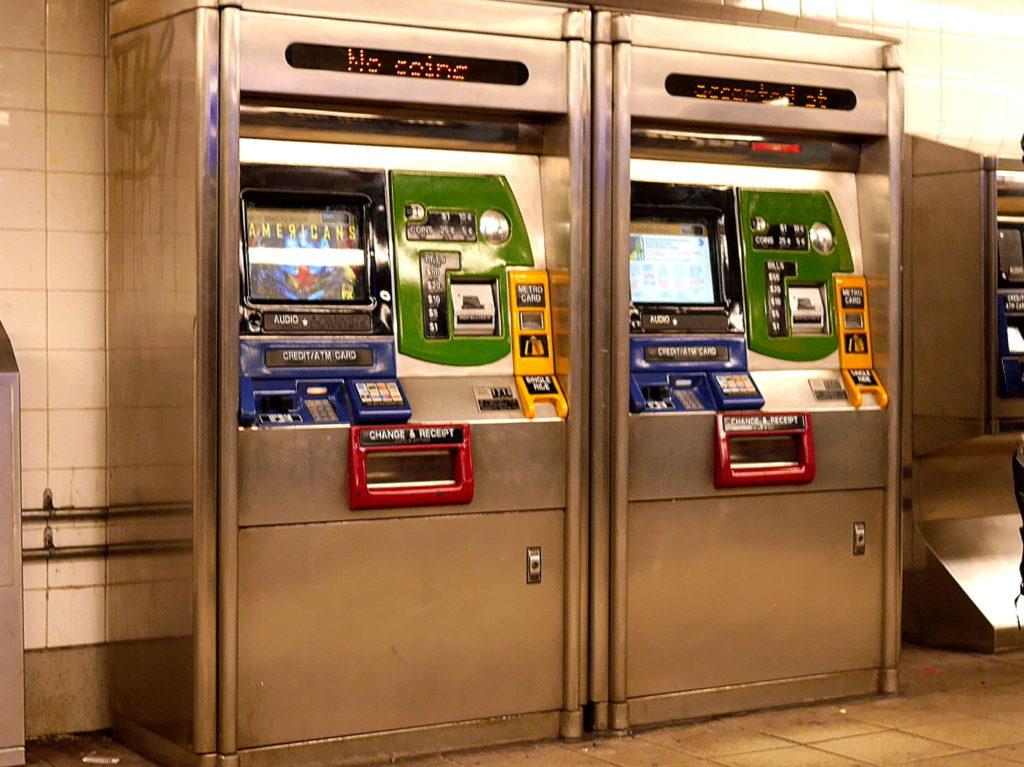 地下鉄券売機や自販機で困らない方法 ニューヨークの券売機