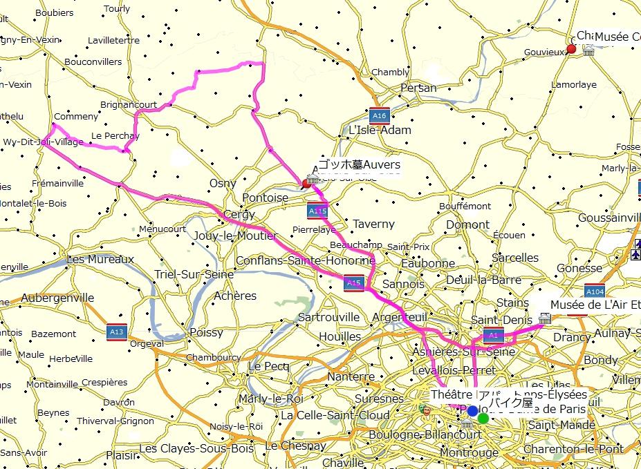 海外ツーリング フランス パリ オートバイレンタル ル・ブルジェ航空宇宙博物館 コンコルド 珍しい機体 ゴッホ オーヴェル シュル オワーズ  本日の行程(ル・ブルジェ航空宇宙博物館 から ゴッホのオーヴェル・シュル・オワーズへ)
