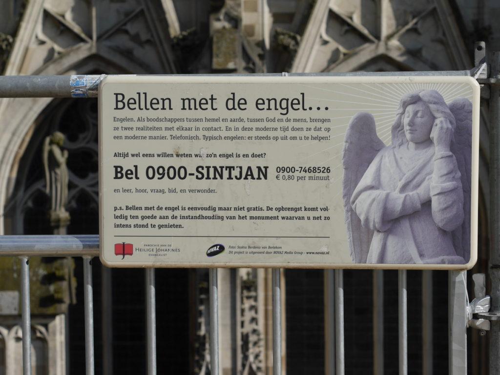 オランダ デンボス スヘルトゲンボス 訪問記 聖ヤン大聖堂 聖ジャンス聖堂 怪物たち 天使像  天使コールの案内板@Sint-Janskathedraal