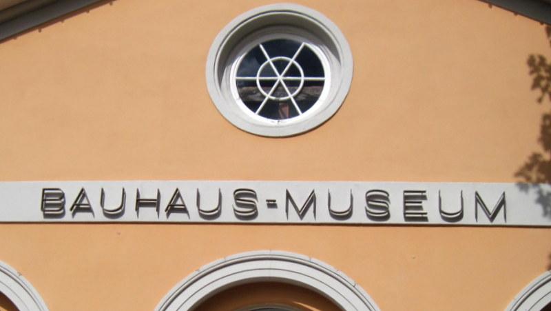 海外ツーリング ドイツ 旧東ドイツ オートバイレンタル ワイマール ヴァイマル バウハウス ワイマール校 バウハウス大学図書館 バウハウス博物館