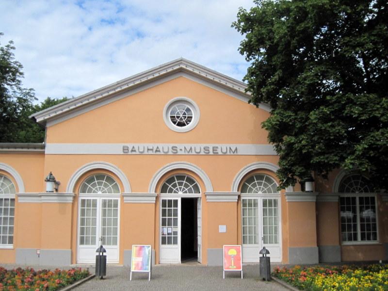海外ツーリング ドイツ 旧東ドイツ オートバイレンタル ワイマール ヴァイマル バウハウス大学図書館 バウハウス博物館 旧バウハウス博物館@Bauhaus-Museum Weimar