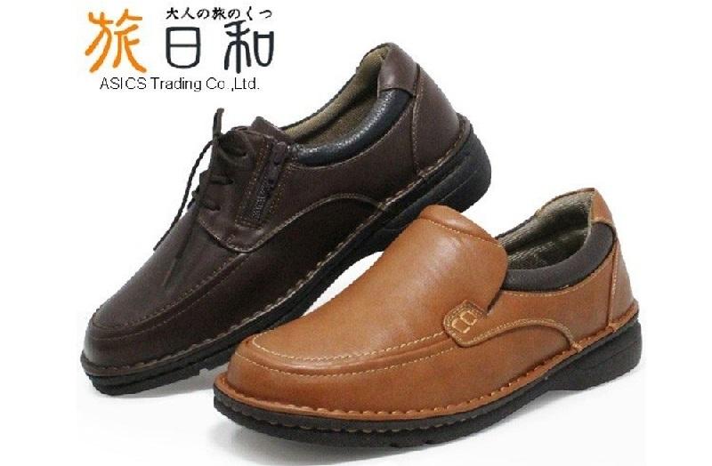 旅行靴の選び方、旅靴の一工夫 / 旅の靴には紐靴と 疲れにくくなるインソールを!アシックスの旅日和とビルケンシュトックのインソール