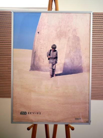 スターウォーズ ハリウッド クラシック音楽 砂漠 ジョン ウィリアムズ コルンゴルト 蓮實重彦 「エピソード1/ファントム・メナス」公開時のアナキン(ダースベイダー)のポスター