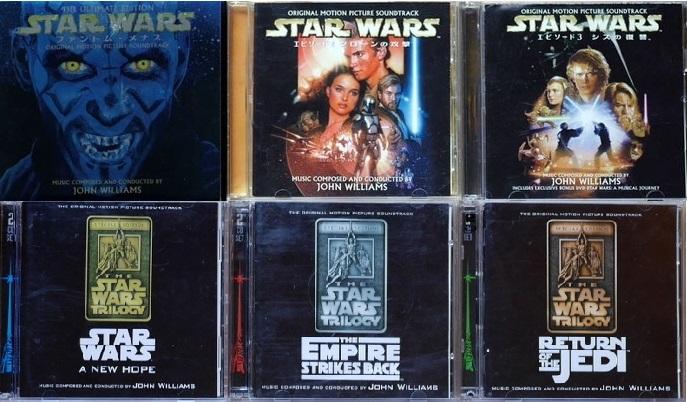 スターウォーズ ハリウッド ディスクレヴュー ジョン ウィリアムズ OST オリジナルサウンドトラック アンドレ プレヴィン  新三部作(エピソード1)上段右上、下段は旧三部作が2枚組の完全版
