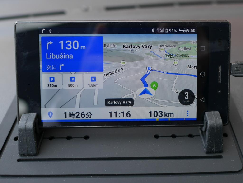 オランダ チェコ 海外での交通違反 違反金 罰金の対処法 Sygic GPS Navigation を車にセットした