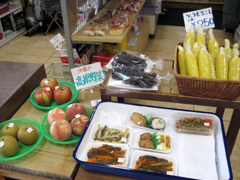 酸ヶ湯 滞在型旅行 自炊旅湯治旅 酸ヶ湯温泉旅館  総菜なども販売している