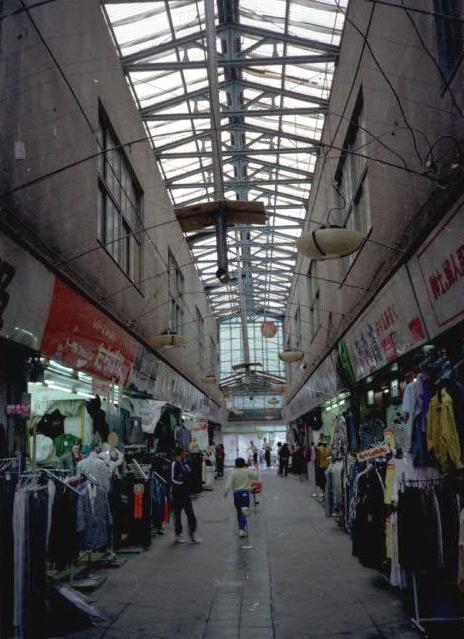 酸ヶ湯 滞在型旅行 自炊旅湯治旅 酸ヶ湯温泉旅館  1990年代の中央商店街 @十和田市