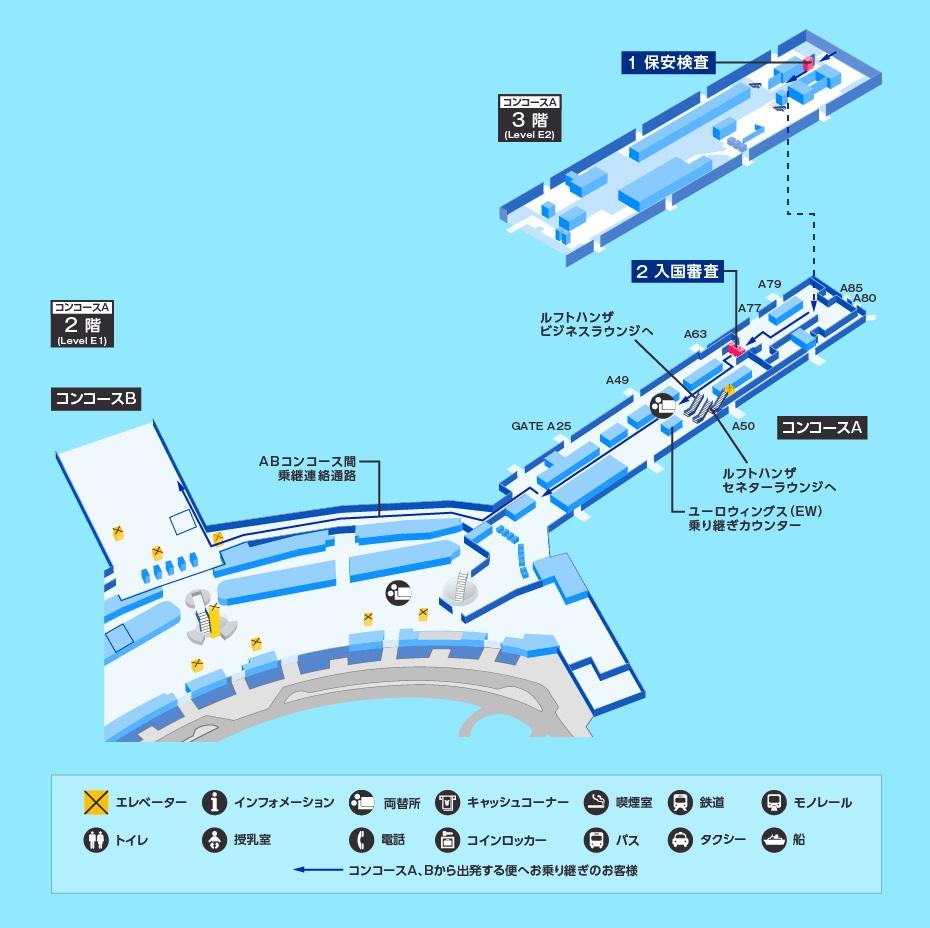 デュッセルドルフ 乗り継ぎとドイツの税関は怖くない ANAによるデュセルドルフ空港乗り継ぎ地図