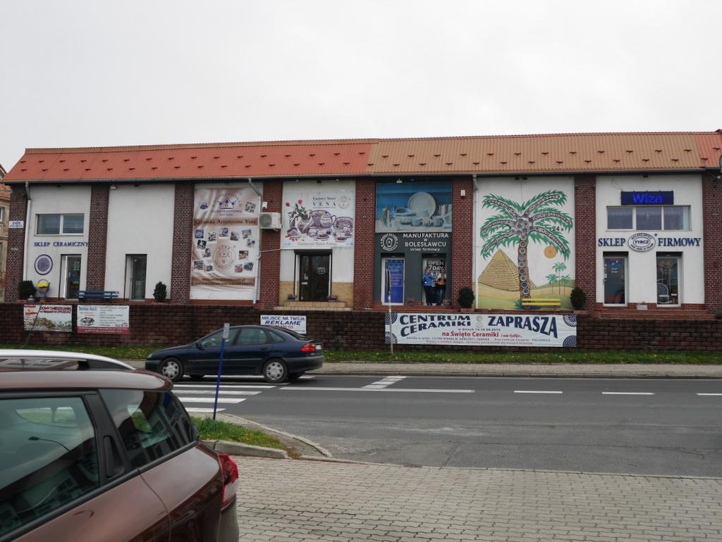 下シレジア地方 ポーランド  ボレスワヴィエツ ボレスワビエツ  ポーランド食器 小さな店が連なる @Kalich Ceramics Outlet Store