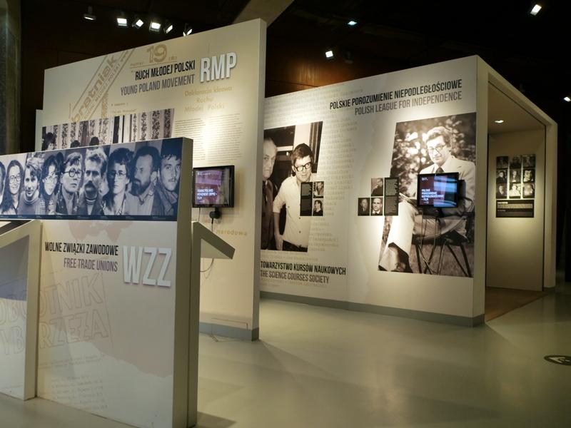 グダニスク グダンスク ダンツィヒ 博物館 戦争 ポーランド ヨーロッパ連帯センター 各種パネル展示 @Europejskie Centrum Solidarnośc
