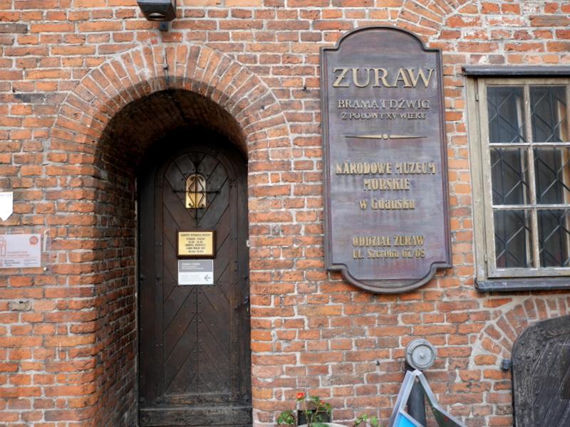 グダニスク グダンスク ダンツィヒ 博物館 港町 ポーランド 海事博物館 海洋博物館  クレーン博物館 クレーン博物館の入口 @Żuraw