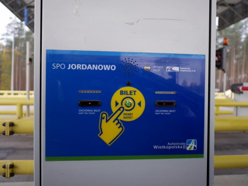 グダニスク グダンスク ダンツィヒ ポーランド ドライブ  高速道路の発券機