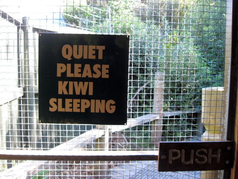 海外ツーリング ニュージーランド ロード オブ ザ リング オートバイレンタル クライストチャーチ ウィローバンク動物園 キーウィ棟の入口 @Willowbank Wildlife Reserve