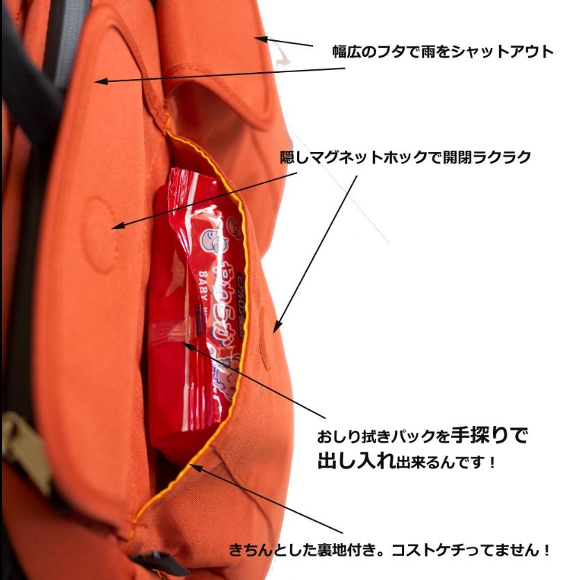 旅行鞄の決定版 ファザーズバッグ agnate ノールック耐雨ポケット(TRICKS ホームページより)