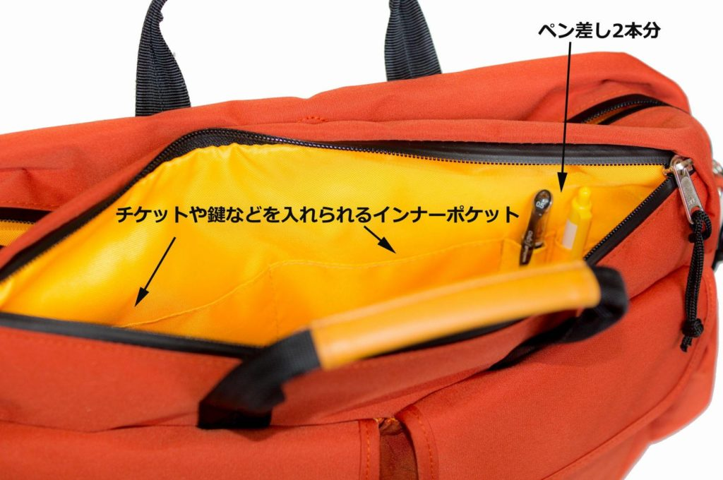 旅行鞄の決定版 ファザーズバッグ agnate 外側のサブポケット(TRICKS ホームページより)