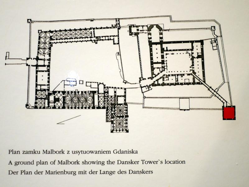 グダニスク ポーランド マルボルク城 タンネンベルクの戦い 北の十字軍 マリーエンブルク ドイツ騎士団   トイレ塔(Dansker)の位置 @Zamek w Malborku