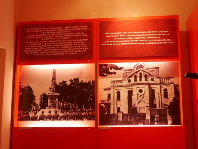 キェルツェ キエルツェ ポーランド キエルツェ歴史博物館 ポグロムの記述 @Muzeum Historii Kielc