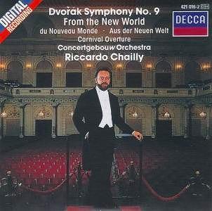 オーディオシステムの変遷 シャイー指揮 ドヴォルザーク 交響曲第9番 アムステルダム・コンサルトヘボウ収録
