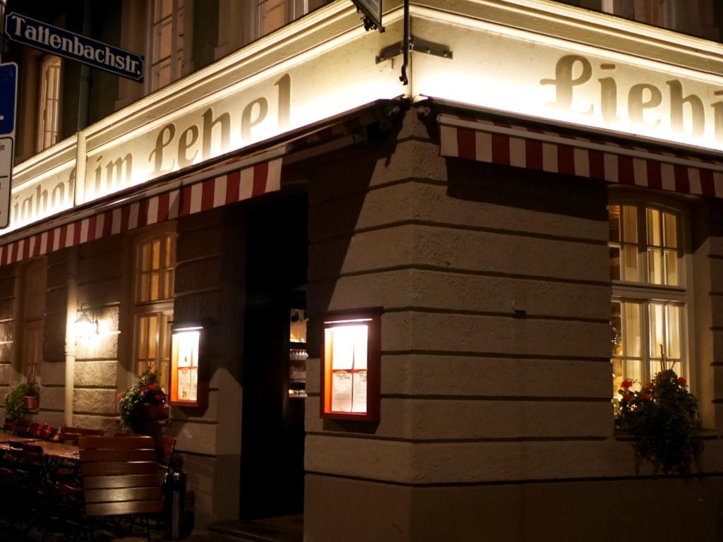 """ミュンヘン 美味しいミュンヘン ビール ドイツ料理 レストラントルコ料理 ドイツ料理のレストラン """"Liebighof"""" @München"""