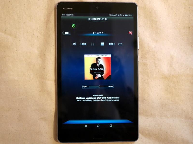 オーディオシステムの変遷 Denon Remote App 画面