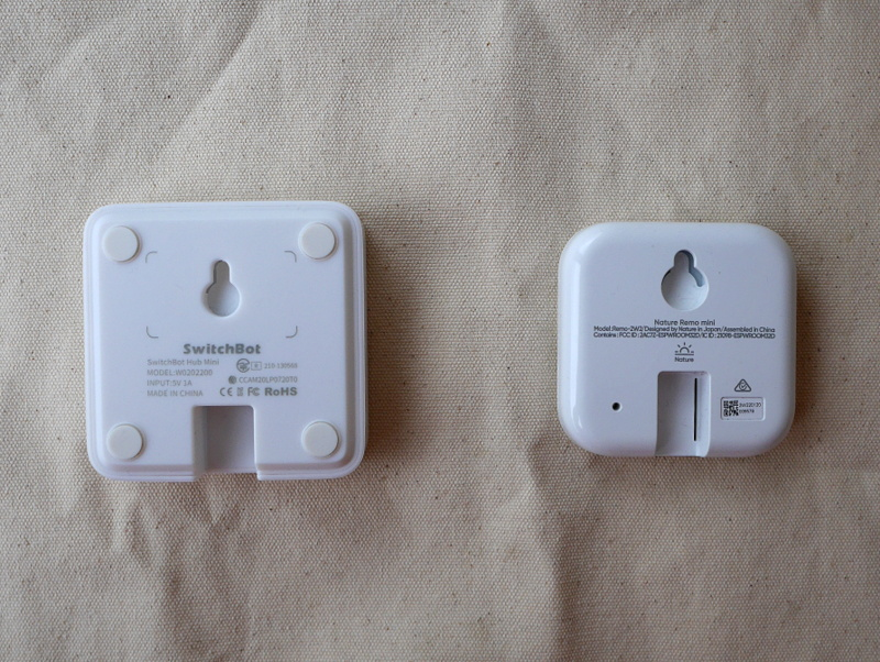 オーディオ シアタールーム スマートリモコン化 SwitchBot Nature Remo SwitchBot と Nature Remo mini 2(裏側)