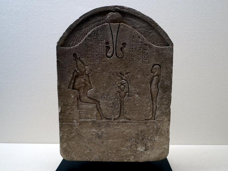 オリーブ石鹸 シリア ヨルダン 古代オリエント博物館 エジプトの奉納碑 紀元前4~1世紀 @古代オリエント博物館