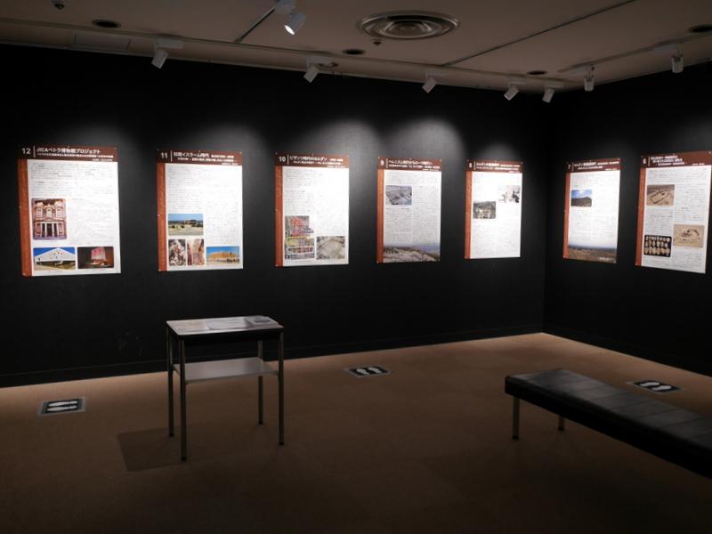 オリーブ石鹸 シリア ヨルダン 「ヨルダン川の彼方の考古学」のパネル展示 @古代オリエント博物館