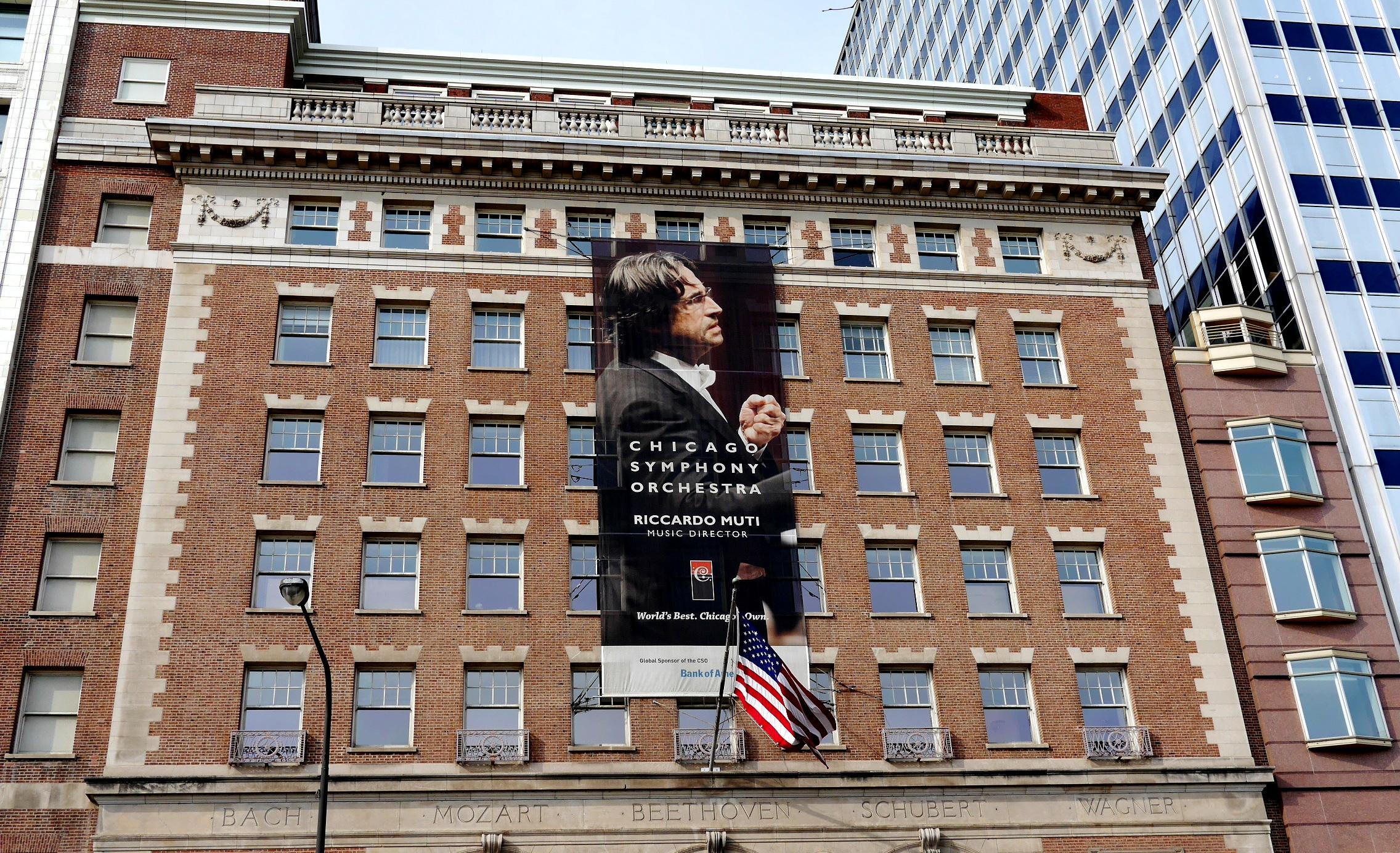 シカゴ(Chicago)のコンサートホールとその音響のユニークな歴史 / シカゴ交響楽団の本拠地、数々の優秀録音を生んだシンフォニーセンター内のオーケストラホール