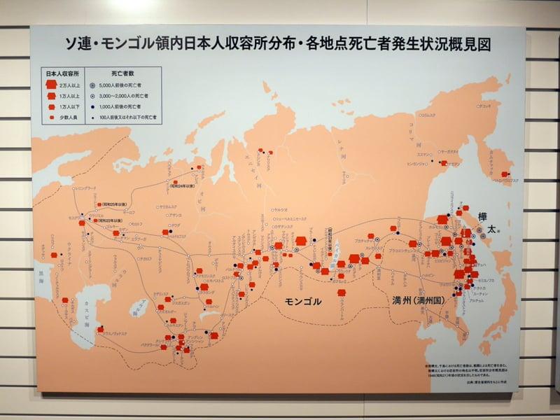 ソ連による抑留収容所分布図 @平和祈念展示資料館
