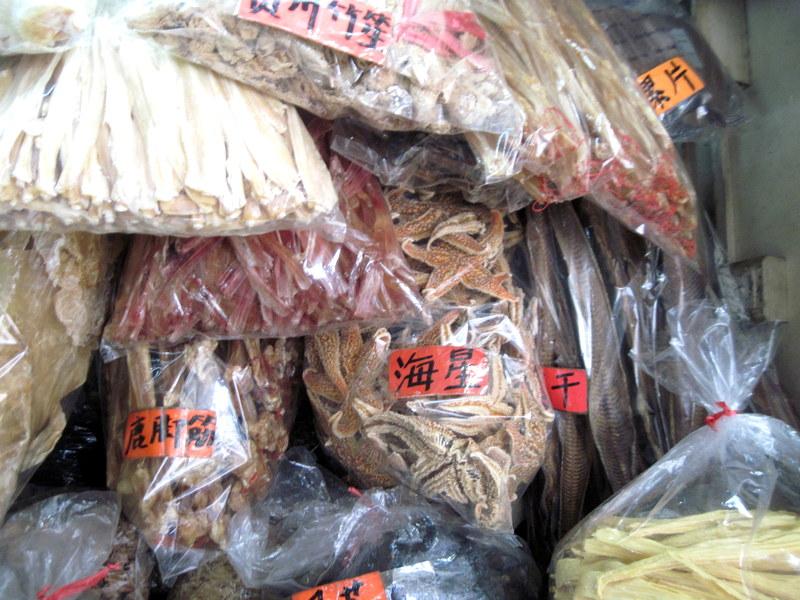 乾物も一風変わった趣 @拱北口岸市场 珠海
