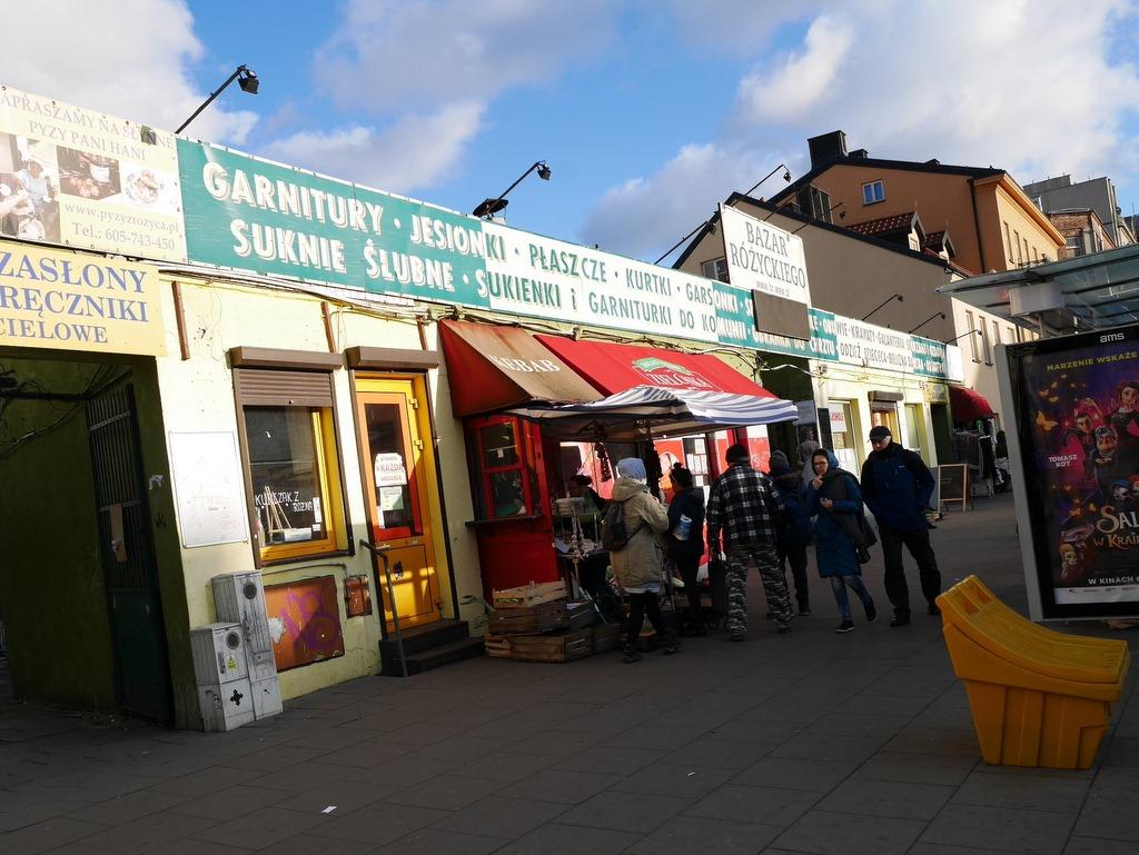 ルジツキ市場入口 @Bazar Różyckiego ワルシャワ