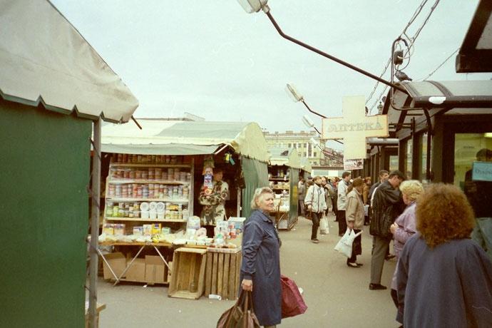 1999年 サンクトペテルブルクの屋外市場 @St. Petersburg
