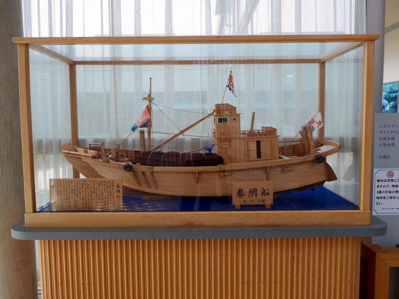 「あぐり船」と呼ばれる巻網船の模型  @国民宿舎 サンライズ九十九里