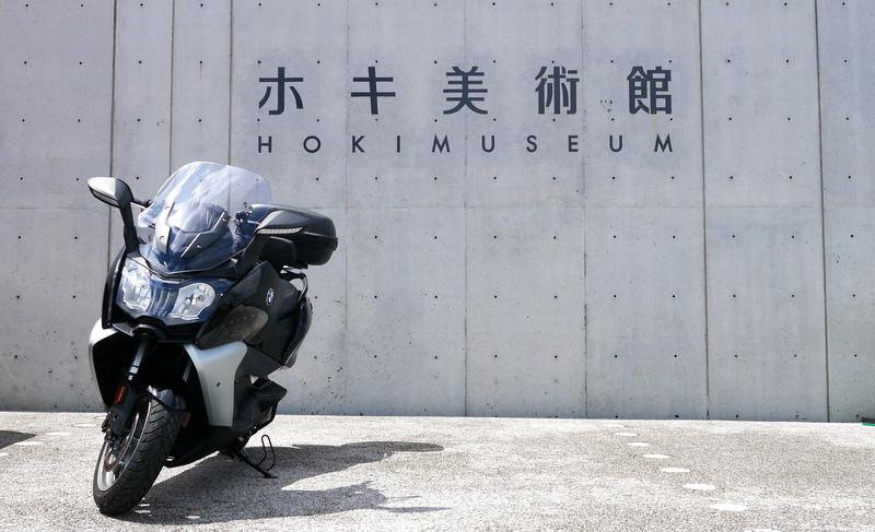 千葉県の素晴らしい美術館とその建築を堪能する / 市原湖畔美術館、ホキ美術館、DIC川村記念美術館をバイクツーリングで訪問
