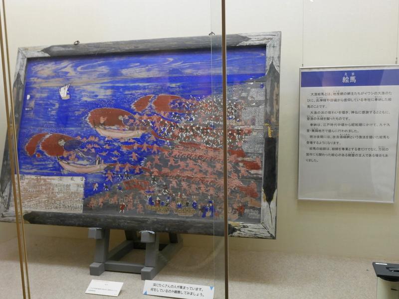地曳網の絵馬 @渚の博物館