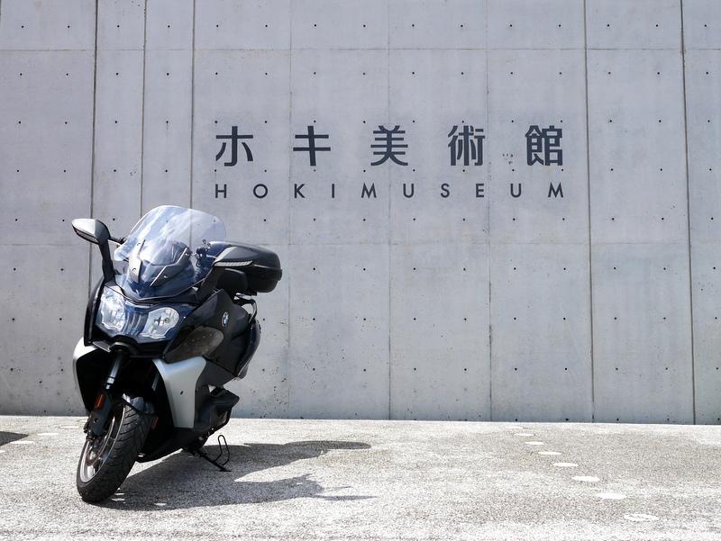 看板前の駐車スペース @ホキ美術館