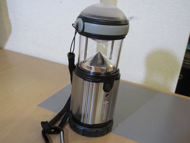 LEDランタン&懐中電灯