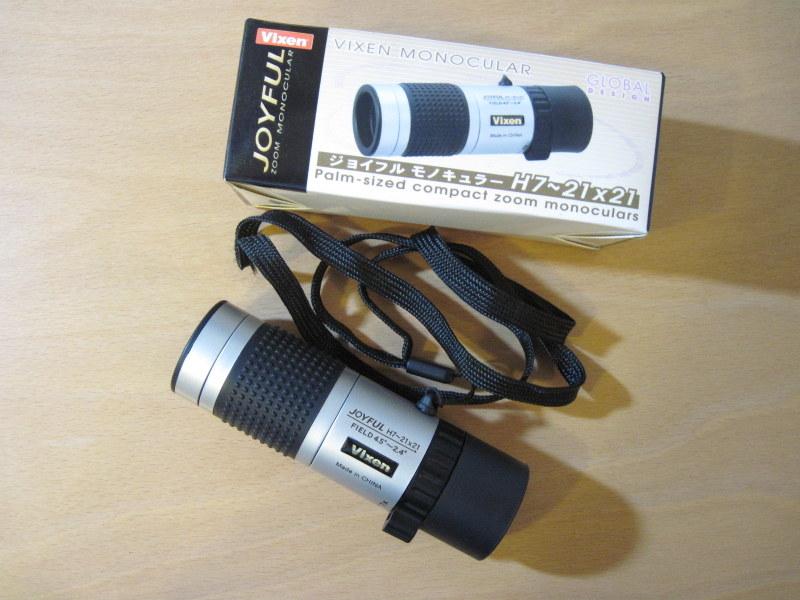 Vixen 単眼鏡 ジョイフルモノキュラーH7-21×21